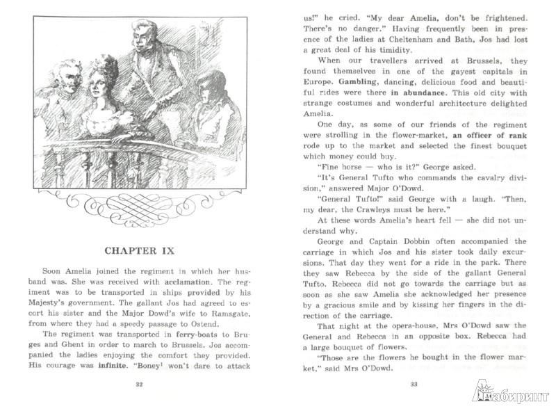 Иллюстрация 1 из 17 для Ярмарка тщеславия - Уильям Теккерей | Лабиринт - книги. Источник: Лабиринт