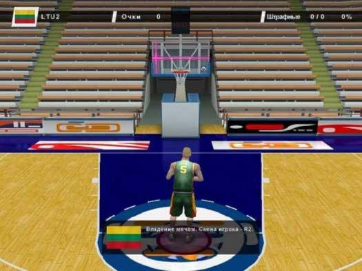 Иллюстрация 1 из 4 для Баскетбол: Игра чемпионов (CDpc) | Лабиринт - софт. Источник: Лабиринт