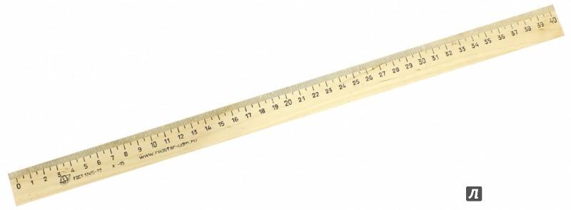 Иллюстрация 1 из 9 для Линейка 40 см. деревянная (С08) | Лабиринт - канцтовы. Источник: Лабиринт