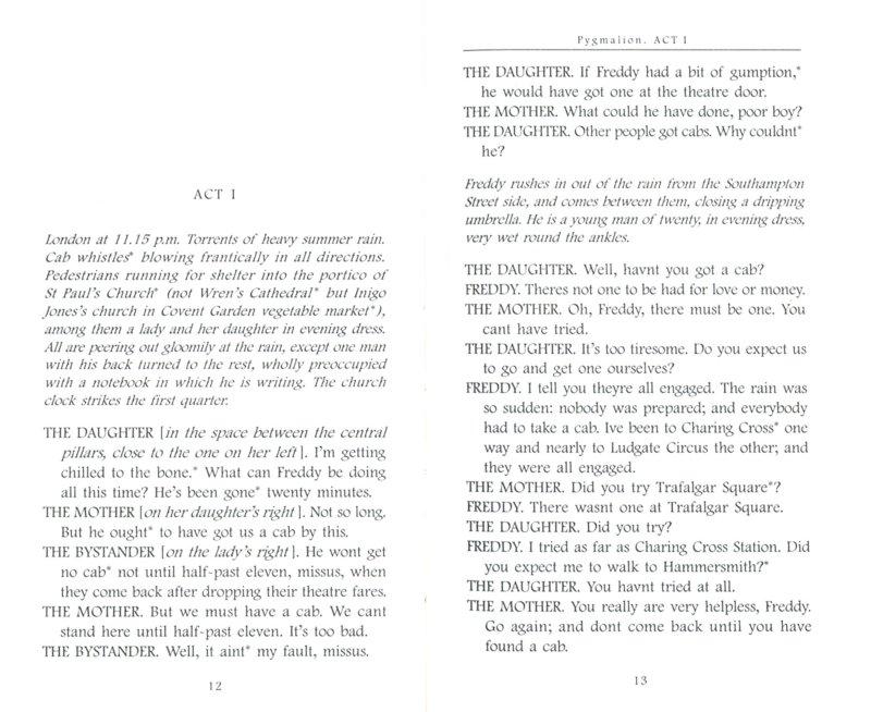Иллюстрация 1 из 7 для Plays. (Pygmalion, The Apple Cart) - Bernard Shaw | Лабиринт - книги. Источник: Лабиринт