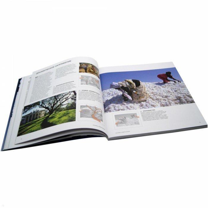 Иллюстрация 4 из 16 для Дао цифровой фотографии. Искусство создавать удачные фотоснимки - Майкл Фриман | Лабиринт - книги. Источник: Лабиринт