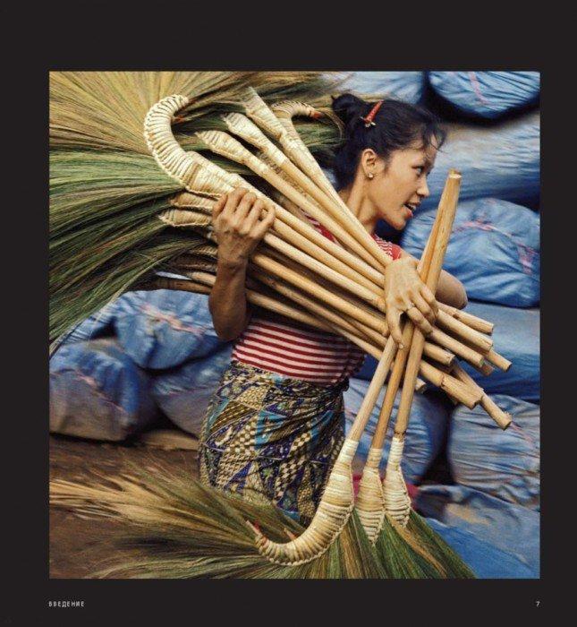 Иллюстрация 14 из 16 для Дао цифровой фотографии. Искусство создавать удачные фотоснимки - Майкл Фриман | Лабиринт - книги. Источник: Лабиринт