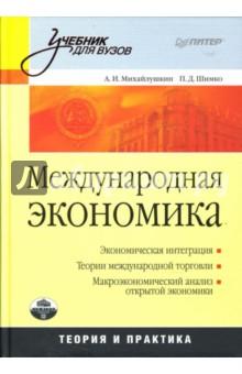 русские диалекты в общеславянском контексте