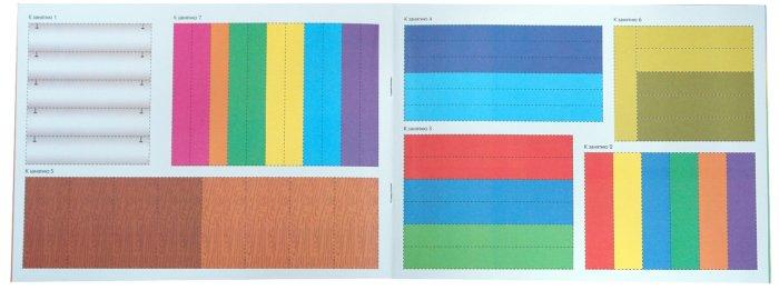 Иллюстрация 1 из 8 для Разноцветные полоски: Художественный альбом, 3-5 лет - Елена Янушко | Лабиринт - книги. Источник: Лабиринт