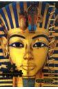 Скачать Хорин Тутанхамон 4 картины Стрекоза Открой для себя загадочный Бесплатно
