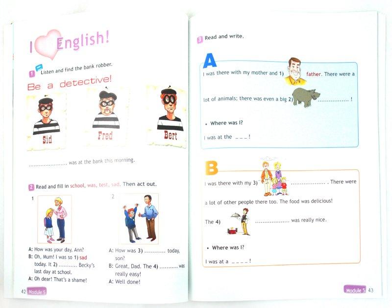 Иллюстрация 1 из 35 для Английский в фокусе. 4 класс. Рабочая тетрадь. ФГОС - Быкова, Дули, Эванс, Поспелова | Лабиринт - книги. Источник: Лабиринт