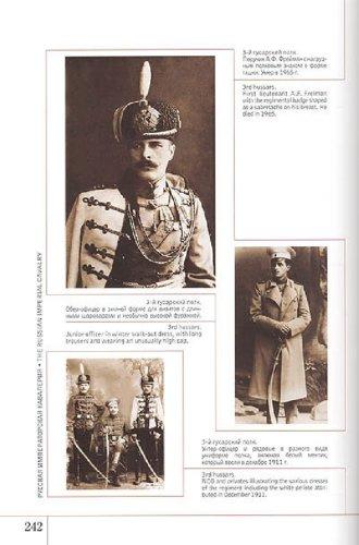 Иллюстрация 1 из 5 для Русская императорская кавалерия 1881-1917 - Жерар Горохов | Лабиринт - книги. Источник: Лабиринт