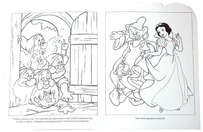 Иллюстрация 1 из 4 для Умная раскраска № 0801. Белоснежка | Лабиринт - книги. Источник: Лабиринт