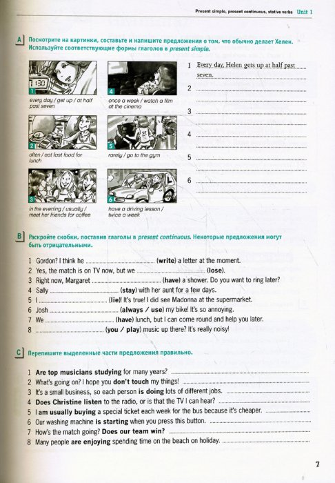 Иллюстрация 1 из 17 для Grammar and Vocabulary. Pre-intermediate to Intermediate - Манн, Тейлор-Ноулз | Лабиринт - книги. Источник: Лабиринт