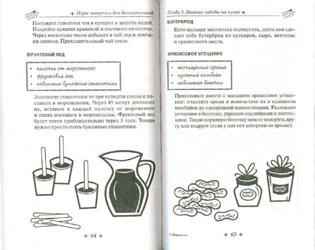Иллюстрация 1 из 3 для Короткая жизнь, долгая смерть - Леонид Млечин   Лабиринт - книги. Источник: Лабиринт