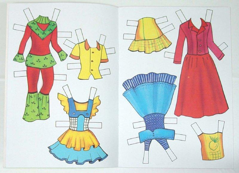 Иллюстрация 1 из 5 для Бумажная кукла Катя | Лабиринт - книги. Источник: Лабиринт