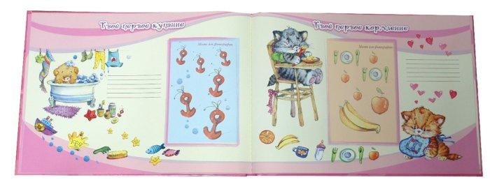 Иллюстрация 1 из 23 для Первый год малышки. Тиснение   Лабиринт - сувениры. Источник: Лабиринт