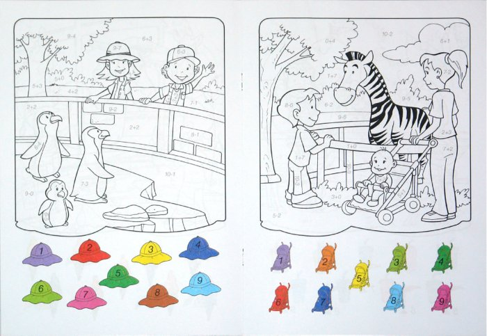 Иллюстрация 1 из 9 для Сосчитай и раскрась. В зоопарке | Лабиринт - книги. Источник: Лабиринт