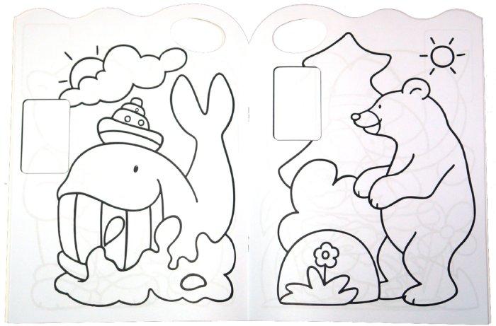 Иллюстрация 1 из 6 для Посмотри и раскрась. Щенок | Лабиринт - книги. Источник: Лабиринт