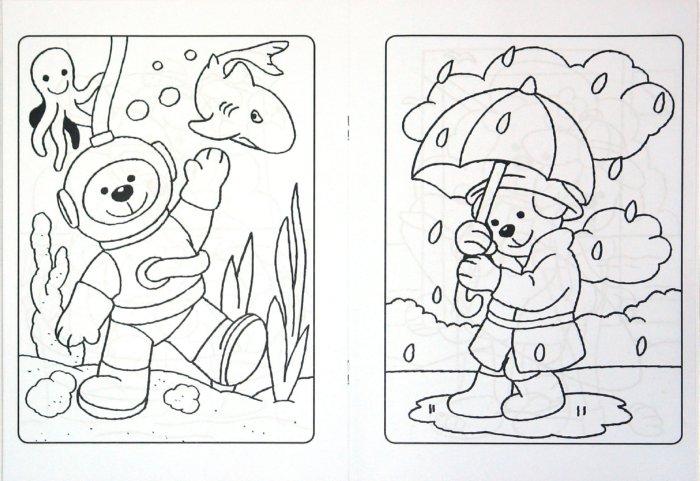 Иллюстрация 1 из 21 для Раскрась во все цвета. Барабан   Лабиринт - книги. Источник: Лабиринт