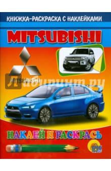 Наклей и раскрась. Mitsubishi
