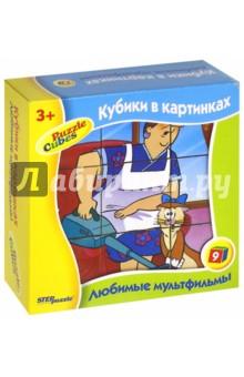 """9 кубиков 87310 """"Любимые мультфильмы""""-2"""