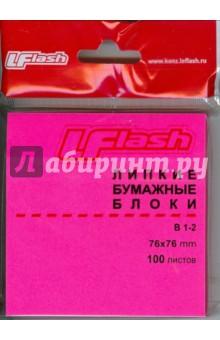 Бумага с клеевым краем (76х76 мм, 100 листов, розовый неон) (В1-2)