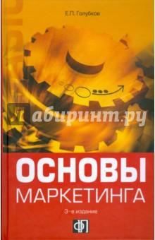 book Проектирование, строительство