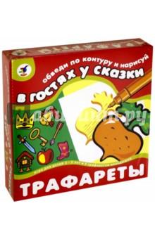 Трафареты В гостях у сказки (1374) airnails трафареты 9