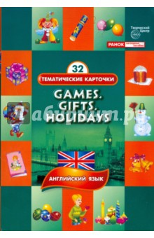 Тематические карточки: Игрушки. Подарки. Праздники (Games. Gifts. Holidays) webmoney карточки в туле