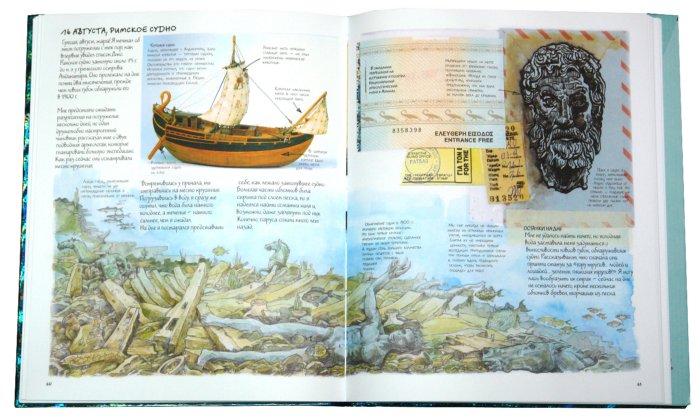 Иллюстрация 1 из 34 для В поисках затерянных сокровищ - Ричард Плэтт | Лабиринт - книги. Источник: Лабиринт