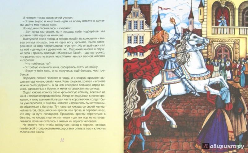 Иллюстрация 1 из 7 для Мальчик с пальчик - Гримм Якоб и Вильгельм | Лабиринт - книги. Источник: Лабиринт