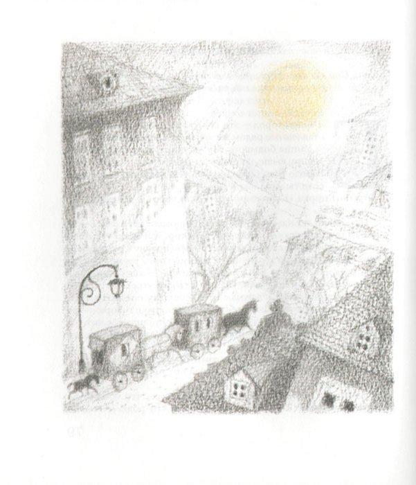 Иллюстрация 1 из 9 для Цирк в шкатулке - Дина Сабитова | Лабиринт - книги. Источник: Лабиринт