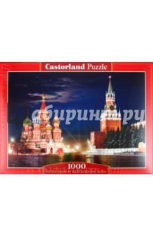 Puzzle-1000. Красная площадь, Москва (С-101788)