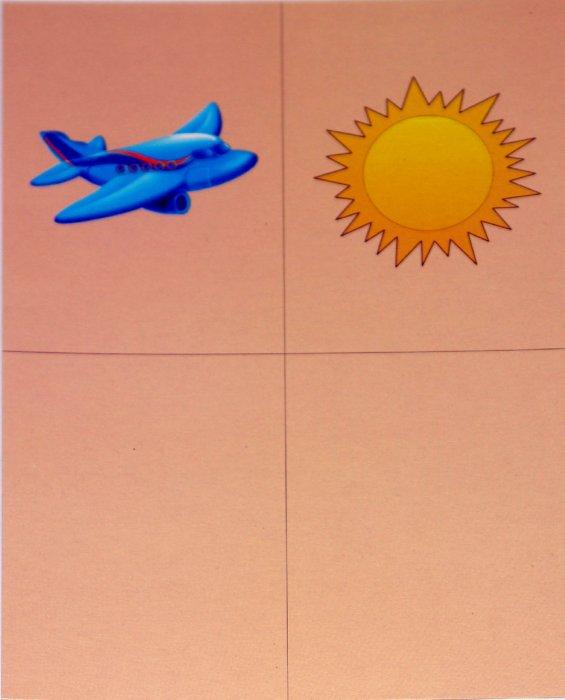 Иллюстрация 1 из 4 для Похожий - непохожий | Лабиринт - книги. Источник: Лабиринт