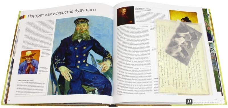 Иллюстрация 1 из 16 для Сокровища Ван Гога (в футляре) - Корнелия Хомбург   Лабиринт - книги. Источник: Лабиринт
