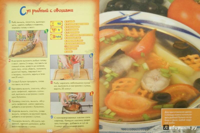 Иллюстрация 1 из 5 для Кулинария для начинающих - Елизавета Степанова | Лабиринт - книги. Источник: Лабиринт