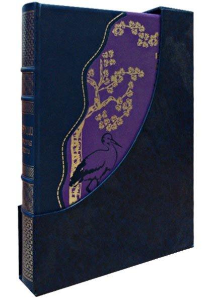 Иллюстрация 1 из 2 для Афоризмы мудрости. Сиреневая - Конфуций   Лабиринт - книги. Источник: Лабиринт