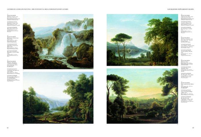 Иллюстрация 1 из 5 для Пейзаж. Большая коллекция (кожаный переплет) | Лабиринт - книги. Источник: Лабиринт