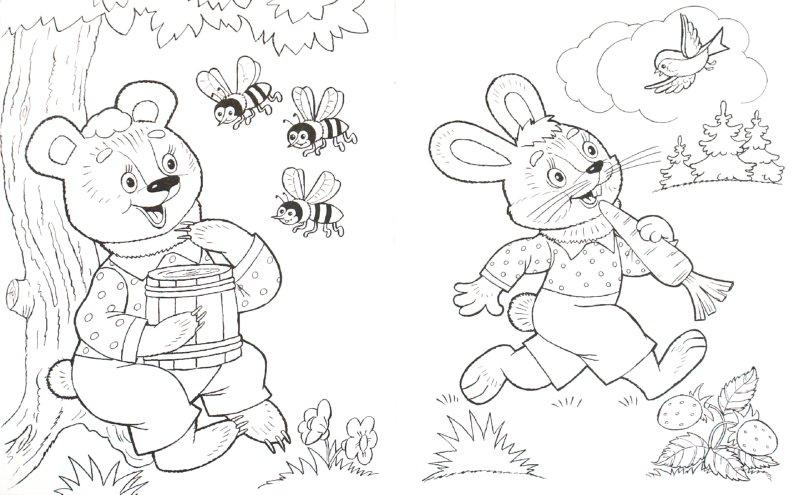 Иллюстрация 1 из 15 для Кто живет в лесу - Т. Коваль | Лабиринт - книги. Источник: Лабиринт