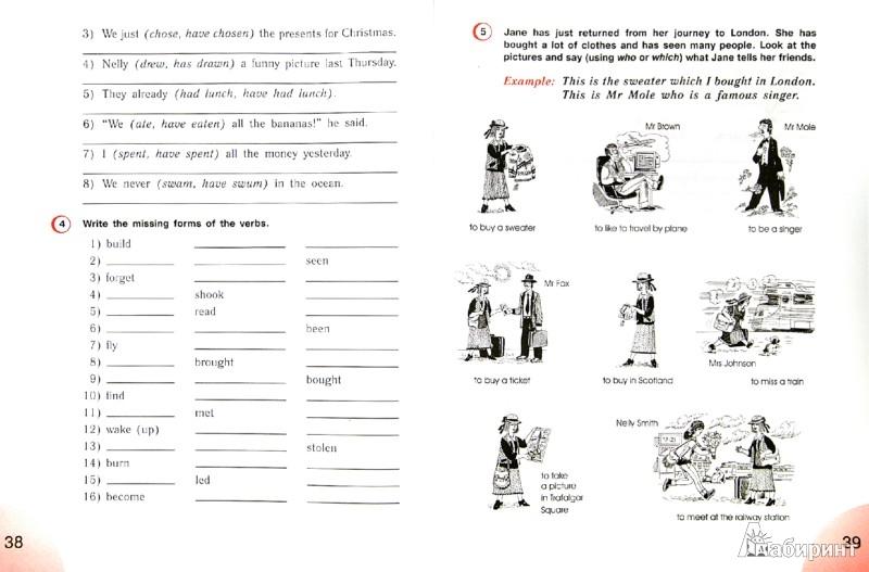 Иллюстрация 1 из 30 для Английский язык. 4 класс. Рабочая тетрадь для школ с углубленным изучением языка. ФГОС - Верещагина, Афанасьева | Лабиринт - книги. Источник: Лабиринт