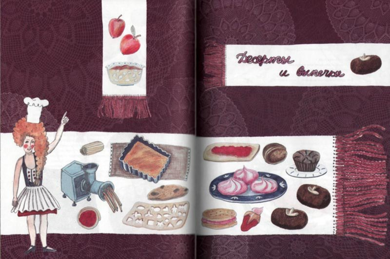 Иллюстрация 1 из 52 для Один дома. Готовлю без мамы и бабушки: Кулинарная книга | Лабиринт - книги. Источник: Лабиринт