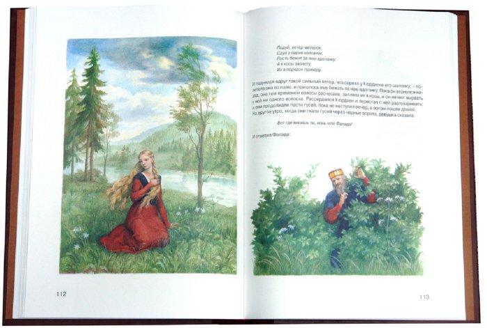 Иллюстрация 1 из 4 для Лучшие сказки - Гримм Якоб и Вильгельм | Лабиринт - книги. Источник: Лабиринт