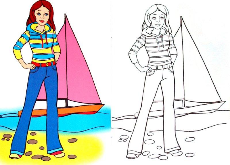Иллюстрация 1 из 3 для Модница Лиля | Лабиринт - книги. Источник: Лабиринт
