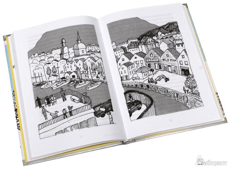 Иллюстрация 1 из 34 для Вафельное сердце - Мария Парр | Лабиринт - книги. Источник: Лабиринт