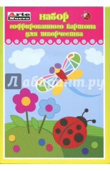 Картон гофрированный для творчества, 7 цветов (DT-1006)