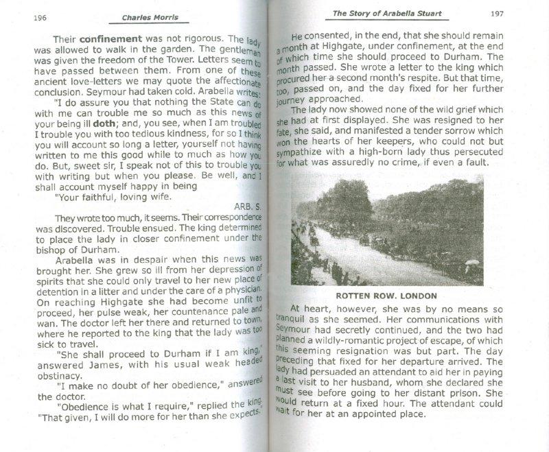 Иллюстрация 1 из 4 для English Historical Tales - Ch. Morris | Лабиринт - книги. Источник: Лабиринт