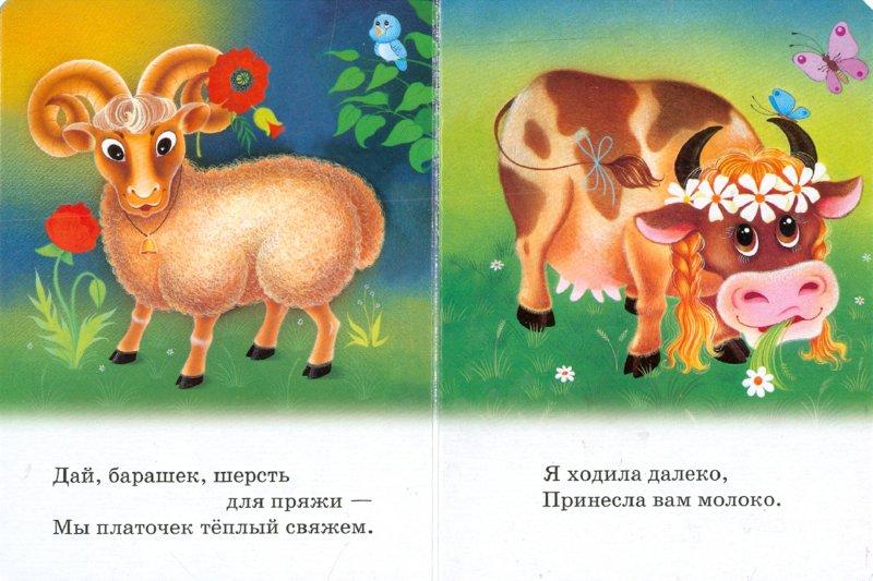 Иллюстрация 1 из 3 для Кто живет во дворе | Лабиринт - книги. Источник: Лабиринт