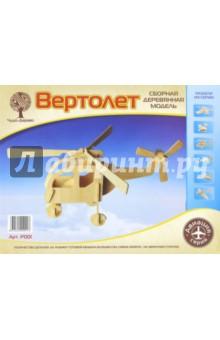 Купить Сборная деревянная модель Вертолет (P001), ВГА, Сборные 3D модели из дерева неокрашенные макси