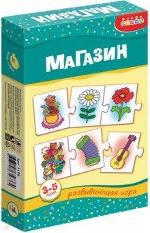 """Мини-игры """"Магазин"""" 3-5 лет (1170)"""