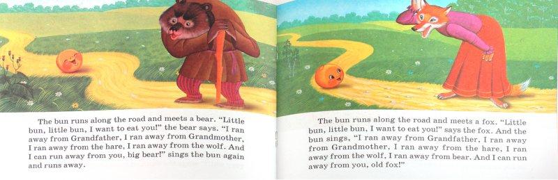 Иллюстрация 1 из 10 для Колобок   Лабиринт - книги. Источник: Лабиринт