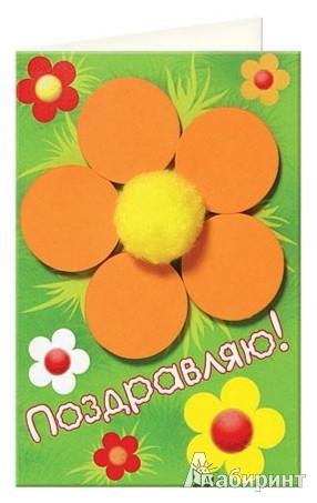 """Иллюстрация 1 из 11 для Геометрическое конструирование """"Полянка"""" (АБ 23-200)   Лабиринт - игрушки. Источник: Лабиринт"""