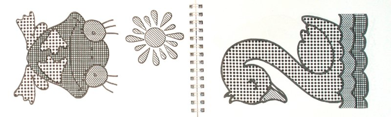 Иллюстрация 1 из 19 для Там, там, тарам!   Лабиринт - книги. Источник: Лабиринт