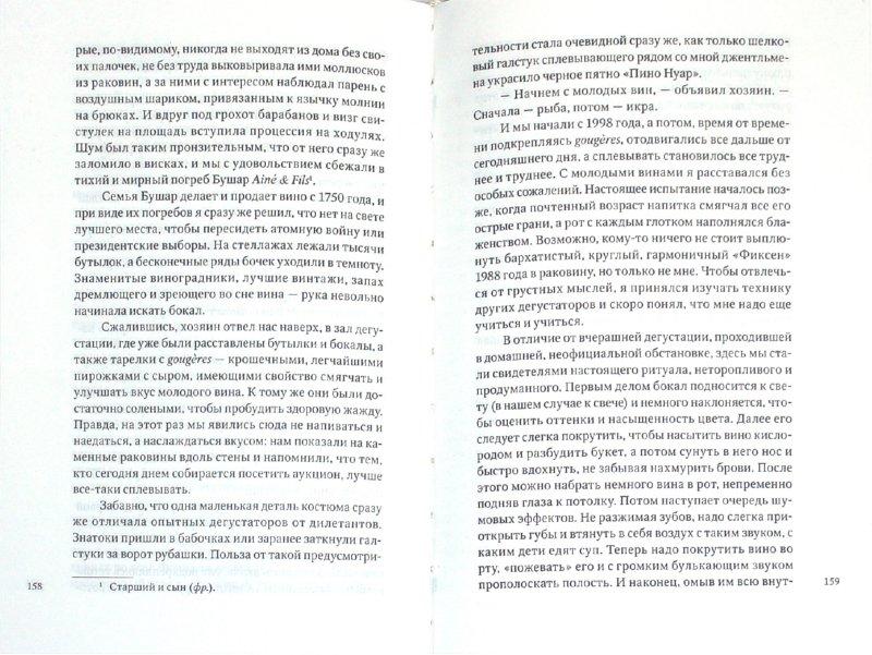 Иллюстрация 1 из 15 для Звоните и приезжайте!.. - Анатолий Алексин   Лабиринт - книги. Источник: Лабиринт