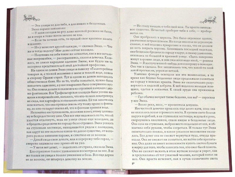 Иллюстрация 1 из 3 для Эмма Браун - Бронте, Бойлен | Лабиринт - книги. Источник: Лабиринт